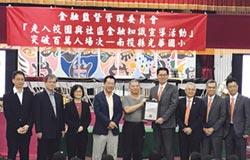 上海銀盡社會責任 宣導金融知識