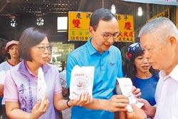 朱送國慶蔥油餅 啟動助選列車