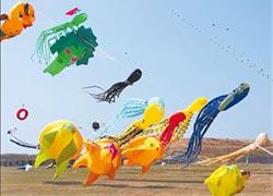 菊島放風箏 繽紛迎國慶