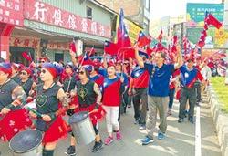 國民黨屏東國慶遊行旗海飄揚 韓粉喊當選