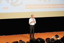 韓國瑜出席雄影寄期許 創意匯流高雄