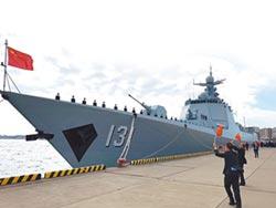 陸神盾太原艦赴日 首參加閱艦式