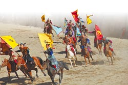 台灣人看大陸》奔放豪爽的蒙古族女人