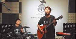 音你而在 台灣情侶德陽追逐音樂夢