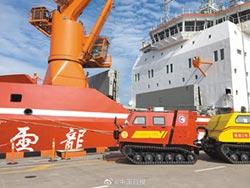 助力科考 南極2號投入服役