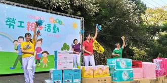 竹市勞工親子健行活動 千人同遊十八尖山