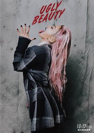 蔡依林演唱會新造型曝光!紅髮黑指甲吐舌「品嚐你的恐懼」