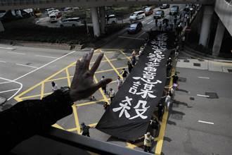 香港中大學生遭性侵擺烏龍?警方:快報案
