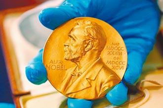 漢德克 朵卡萩 獲諾貝爾文學獎