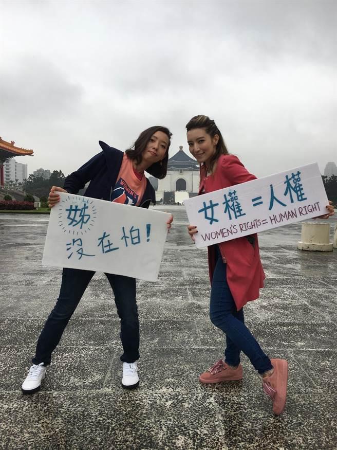 梁心頤(Lara)與姊姊梁妍熙長響應國際女童日,和性別力網站合作發起女性《真心話》系列主題探討。(妹妹娃娃多媒體提供)