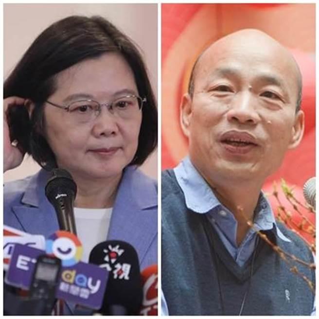 蔡英文(左)、韓國瑜(右)。(圖/資料照片合成)