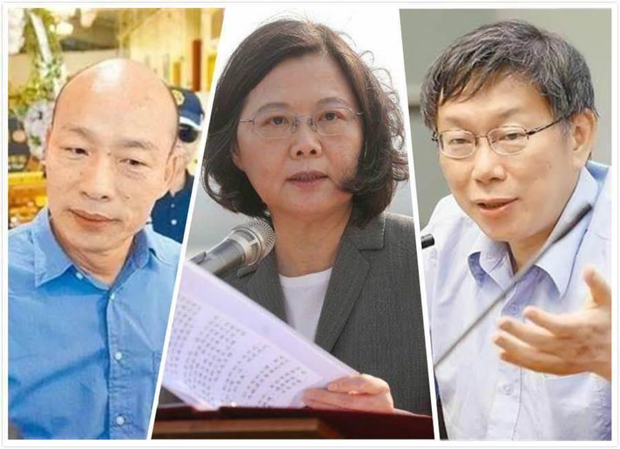 韓國瑜(左)、蔡英文(中)、柯文哲(右)。(圖為資料照)