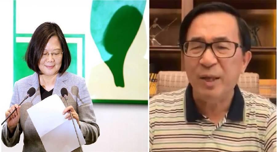 總統蔡英文(左)、前總統陳水扁(右)。(圖/本報資料照)
