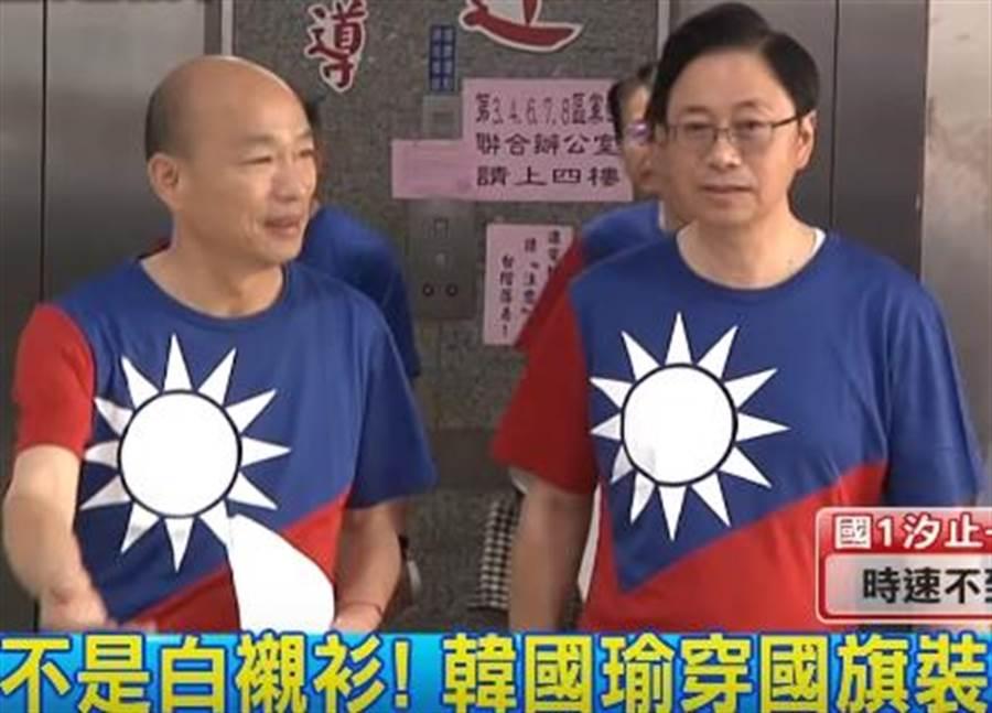 高雄市長韓國瑜(左)、國政顧問團總召張善政(右)。(圖/本報系資料照)