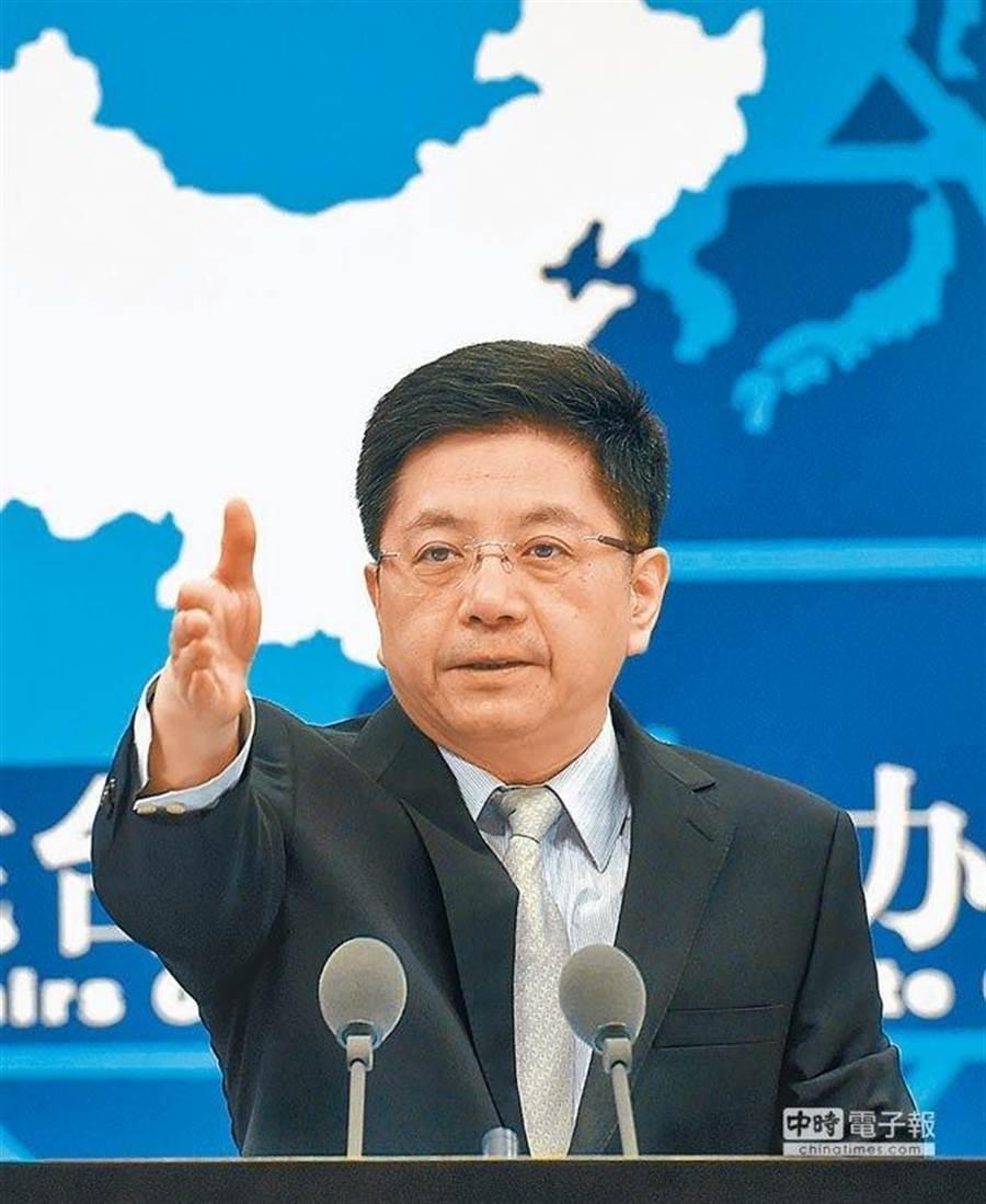 國台辦發言人馬曉光指出,蔡英文雙十談話是為謀取選舉利益及台獨。本報系資料照片