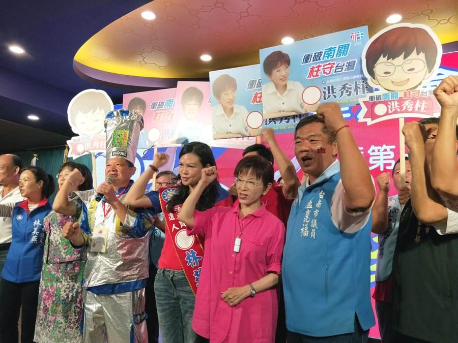 參選台南市立委第六選區的前國民黨主席洪秀柱也到場爭取韓粉支持。(洪榮志攝)