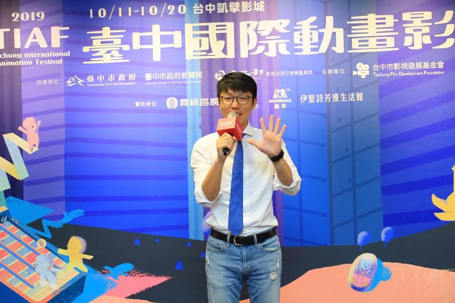 台中市新聞局長黃國瑋表示,動畫與電影很不一樣,電影社具象化,動畫配合音樂可以天馬行空,加上豐富動畫的細節劇情,更可以讓觀眾投射出自己的故事。(盧金足攝)