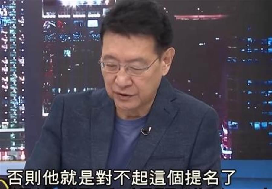 媒體人趙少康。(圖/翻攝自YouTube)