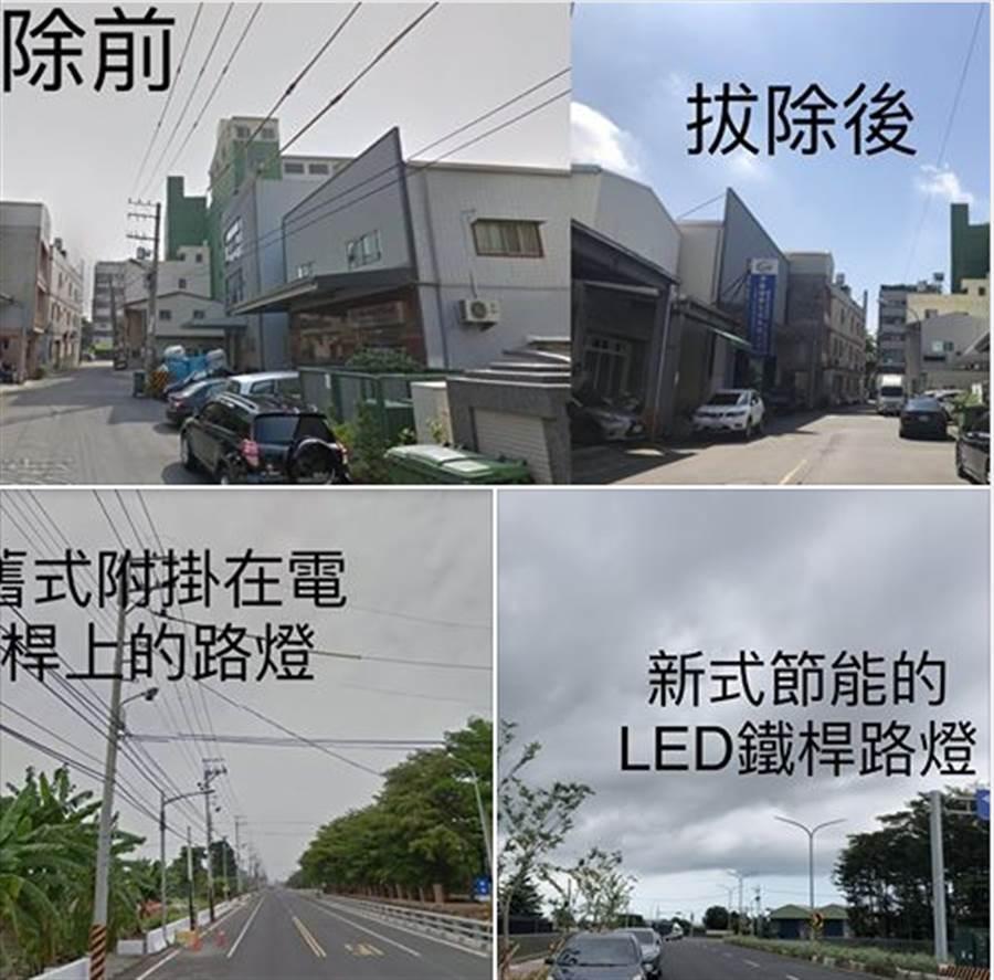 網友PO圖。(圖片摘自李四川後援會臉書)