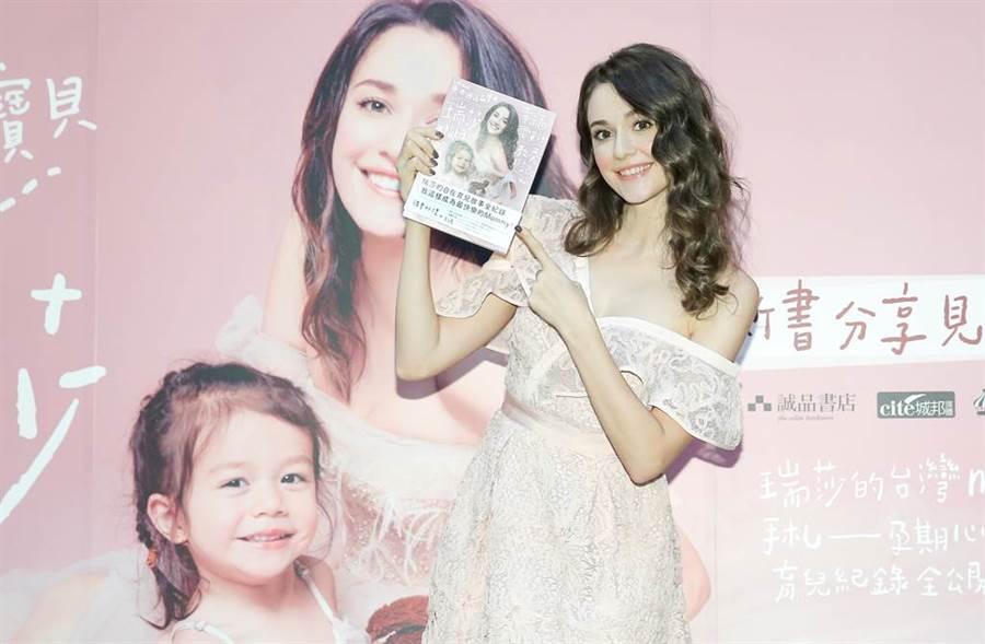 瑞莎首次以「台灣人身分」賀國慶。(圖/瑞莎 Larisa臉書)