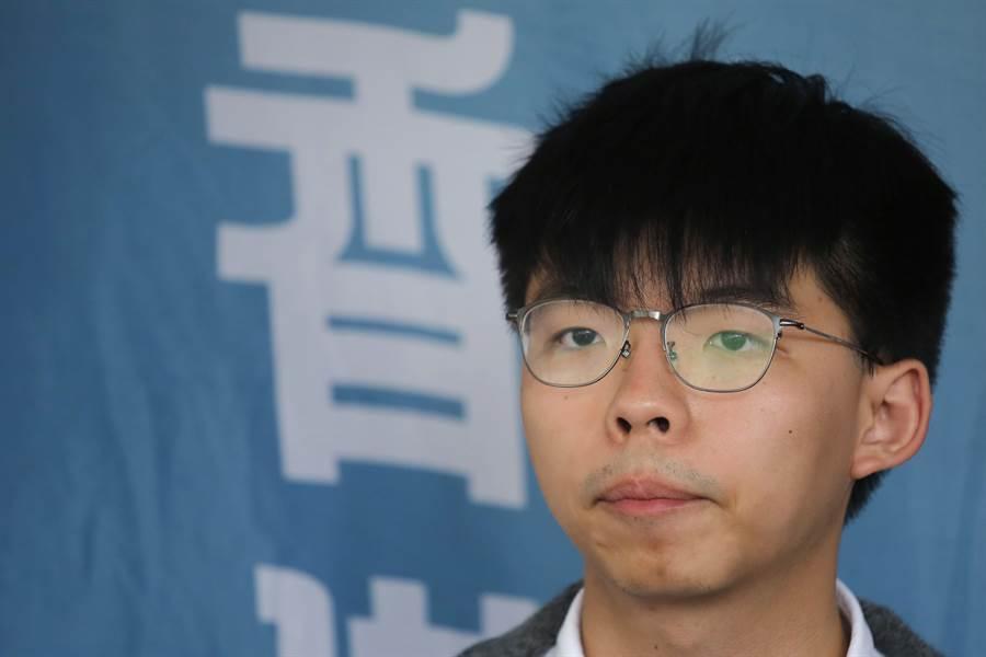 傳香港眾志秘書長黃之鋒也是今年諾貝爾和平獎可能獲獎者之一。(圖/美聯社)