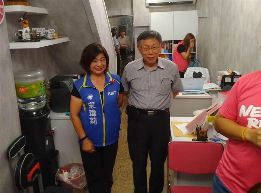 台北市長柯文哲造訪基隆,國民黨基隆立委參選人宋瑋莉(左)化身瘋狂柯粉。(許家寧攝)
