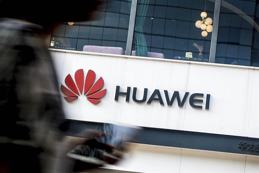 華為5G技術領先全球,成為美國穩坐科技業霸主的假想敵。(美聯社資料照片)