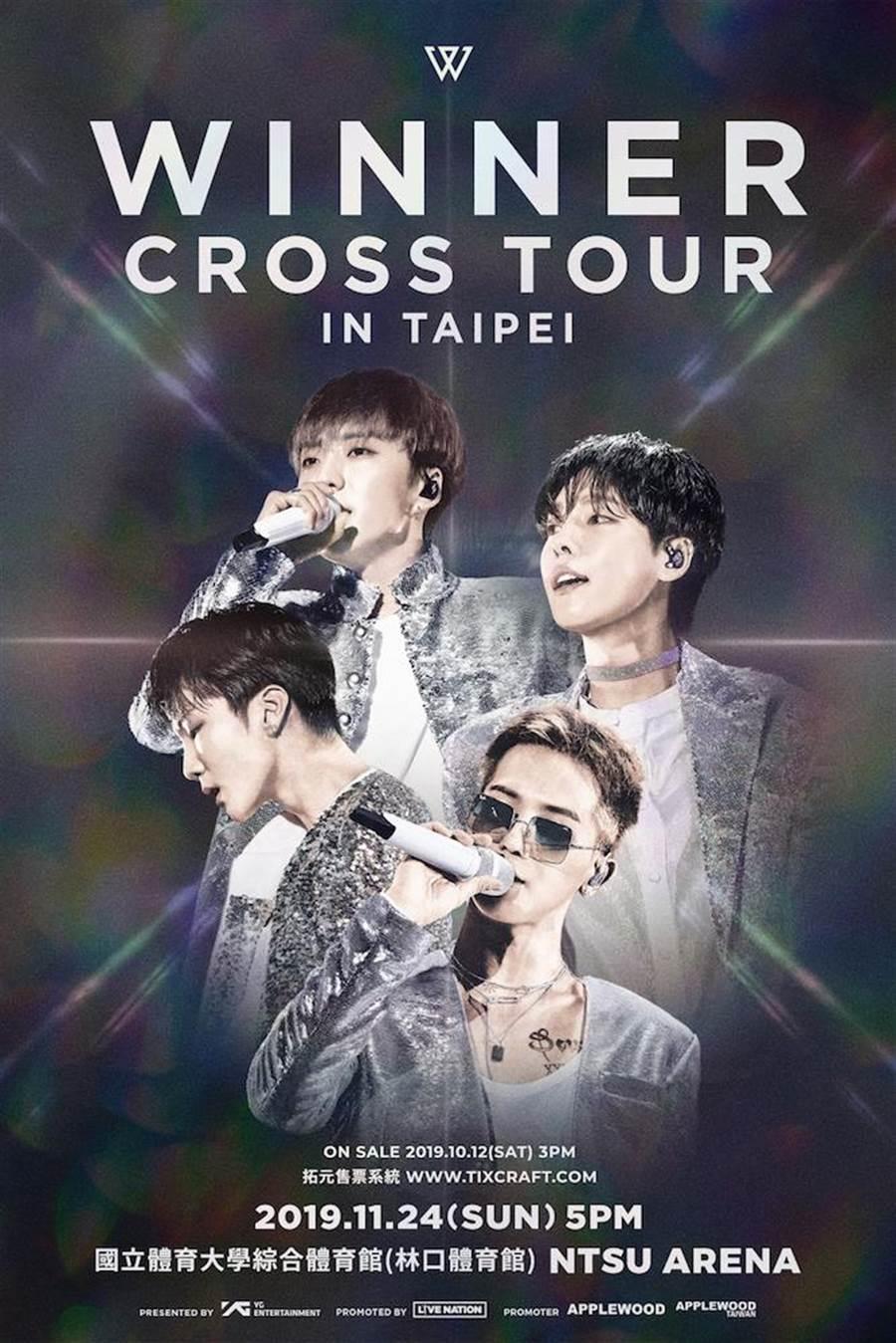 韓團WINNER將來台開唱。(APPLEWOOD Taiwan 提供)