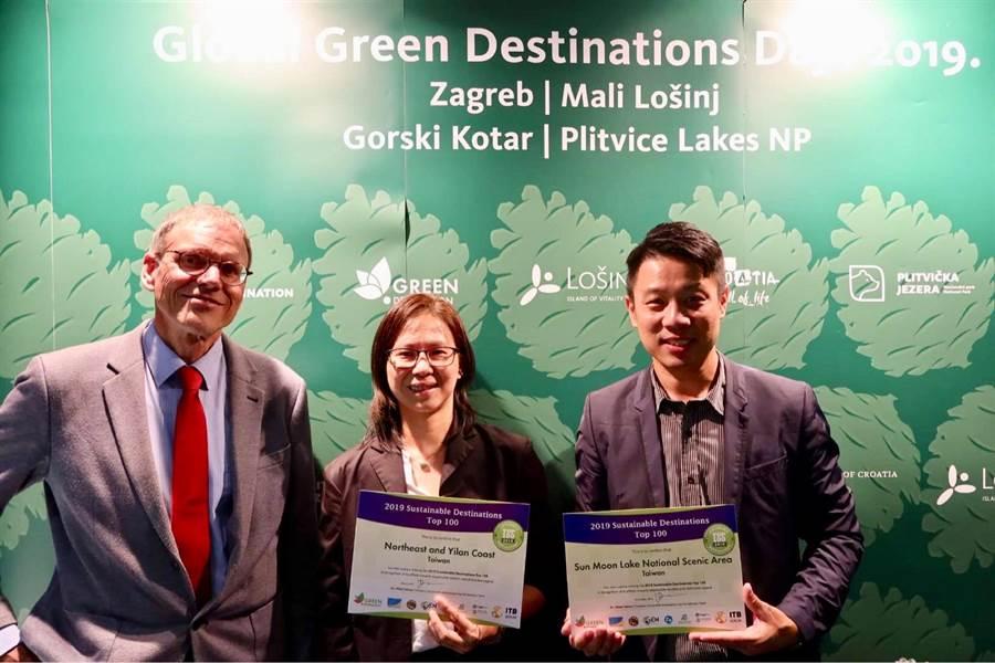 東北角暨宜蘭海岸國家風景區管理處連續4年入圍全球百大綠色旅遊目的地。(東北角風管處提供/許家寧新北傳真)