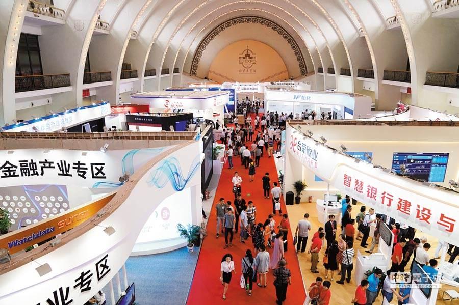 中國證監會宣布,2020年1月1日起陸續取消境外公司投資大陸市場比例。(新華社)