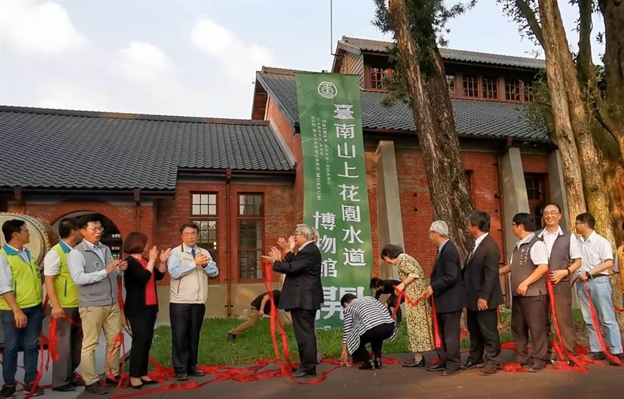 台南山上花園水道博物館11日下午市長黃偉哲親自主持舉行揭幕儀式。(劉秀芬攝)
