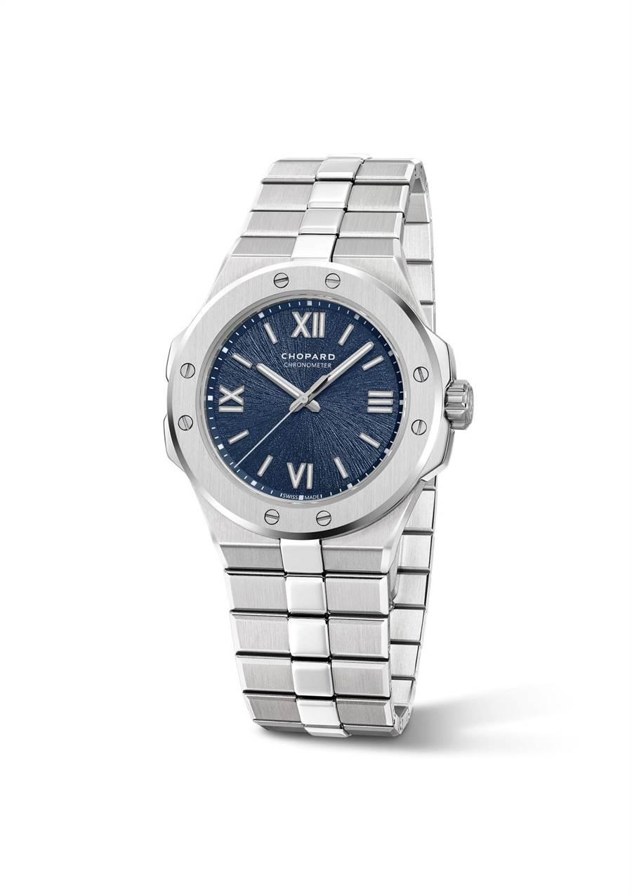 蕭邦Alpine Eagle系列藍面腕表,36mm,33萬5000元。(CHOPARD提供)