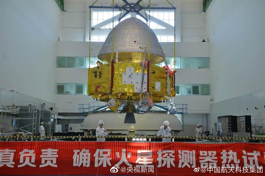 中國航太科技集團正式公開「火星一號」探測器。(取自新浪微博@央視新聞)