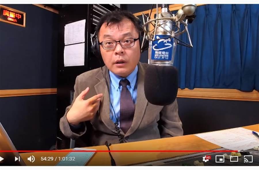 陳揮文爆政論節目幕後內幕。(取自飛碟聯播網YouTube)