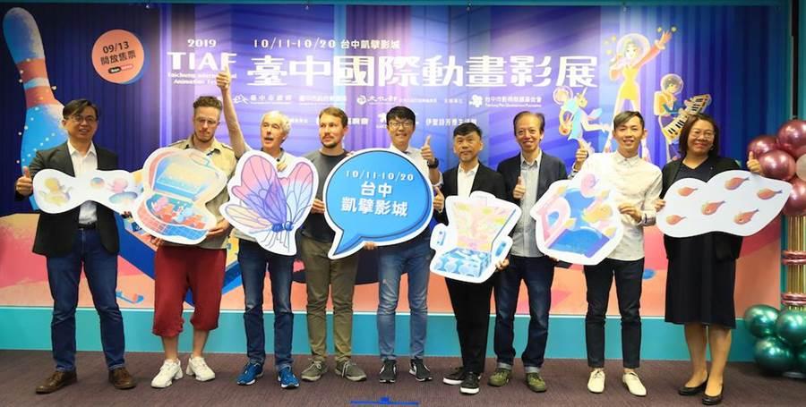 第5屆「台中國際動畫影展」11日起開演,今年以「音樂與聲音」為主題。(盧金足攝)