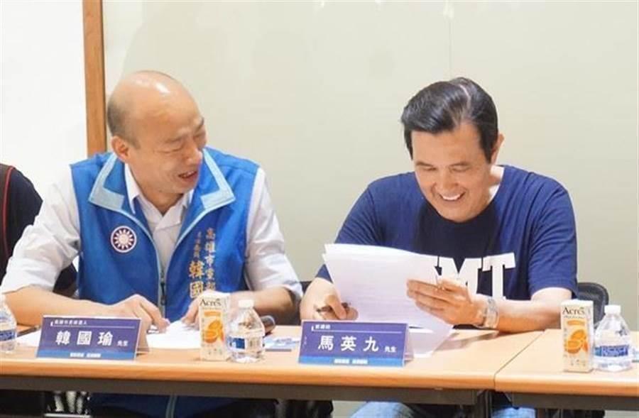 國民黨總統參選人韓國瑜(左)、前總統馬英九(右)。(中時資料照)