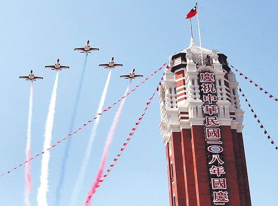 雙十國慶大會上,空軍雷虎小組AT-3教練機以彩色煙幕為大會畫下句點。(范揚光攝)