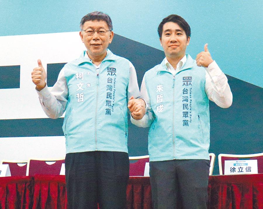 獲民眾黨提名的新生代朱哲成(右),面對美女刺客加入戰局,認為第3勢力仍需整合。(朱哲成提供/巫靜婷苗栗傳真)