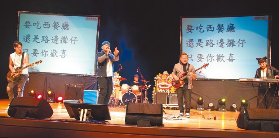《向南投縣志工致敬》演唱會,在KANIT偶像樂團的歌曲演唱中揭開序幕。(楊樹煌攝)