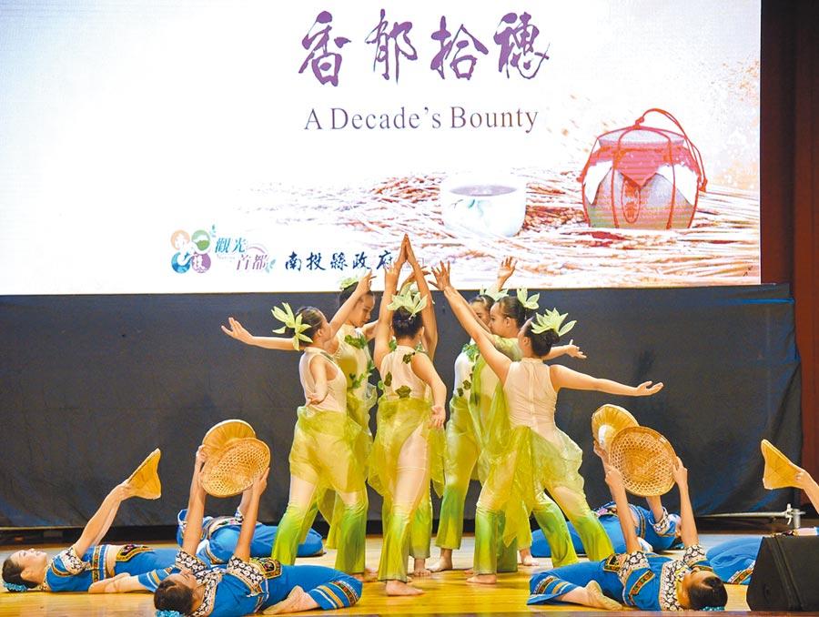 2019南投世界茶業博覽會開幕式邀請南投民族舞團表演精采的茶舞。(楊樹煌攝)
