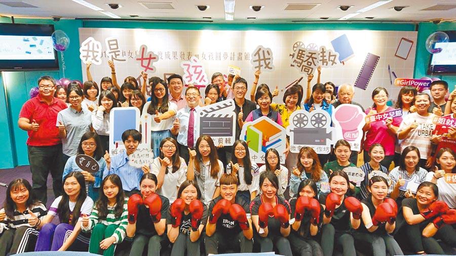 台中副市長楊瓊瓔(中)鼓勵女孩們勇敢追夢,台中女兒館培力成果豐碩。(台中市政府提供/陳世宗台中傳真)