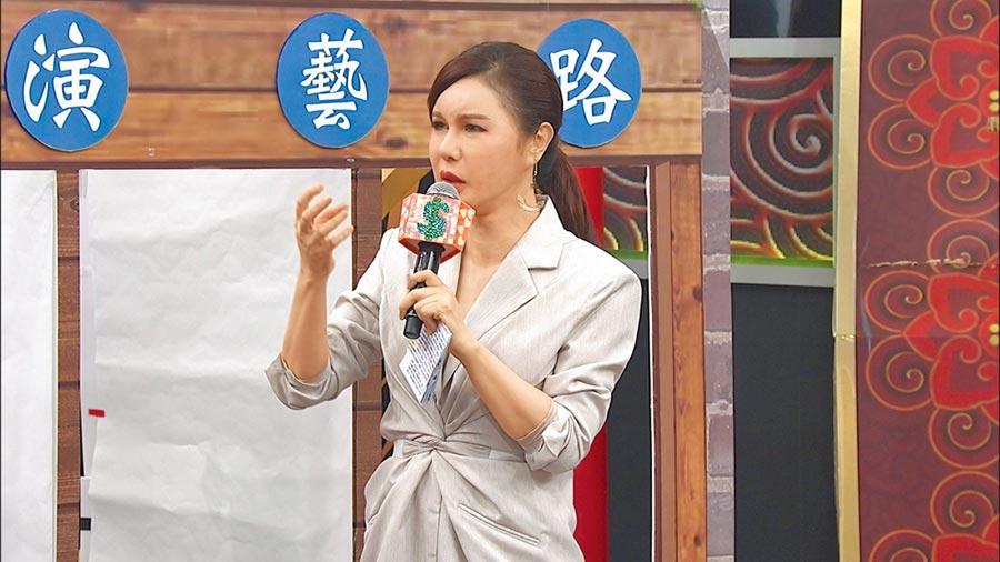 利菁自曝當年沒趕上電視台最終選拔。(中天提供)