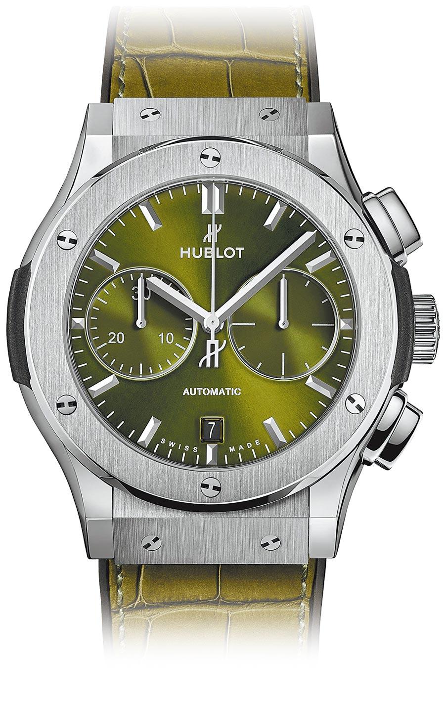 宇舶表經典融合系列鈦金屬綠面計時碼表,33萬7000元。(HUBLOT提供)