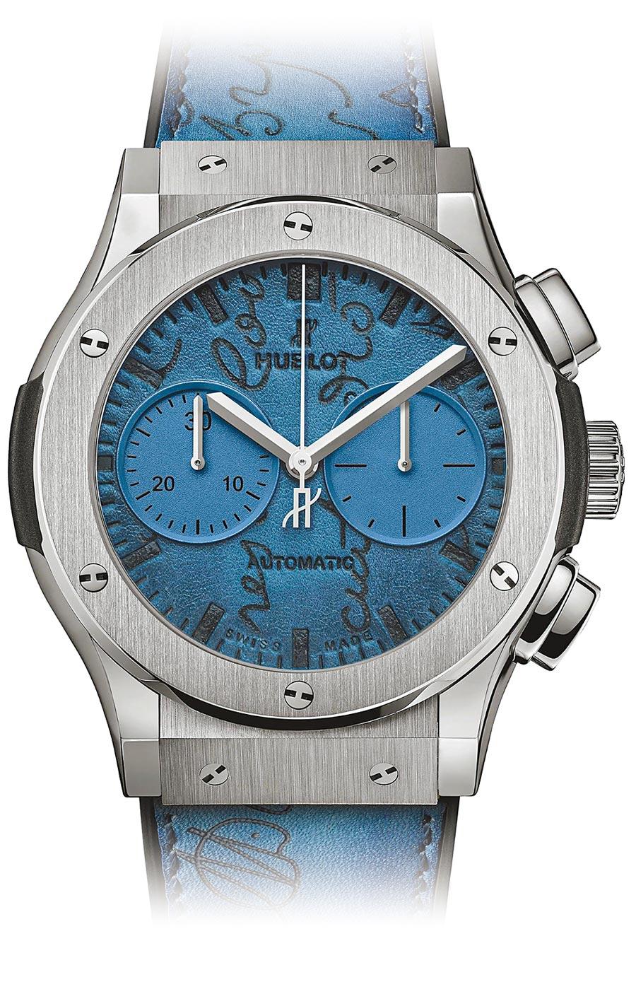 宇舶表經典融合系列Berluti深海藍計時碼表,48萬8000元。(HUBLOT提供)