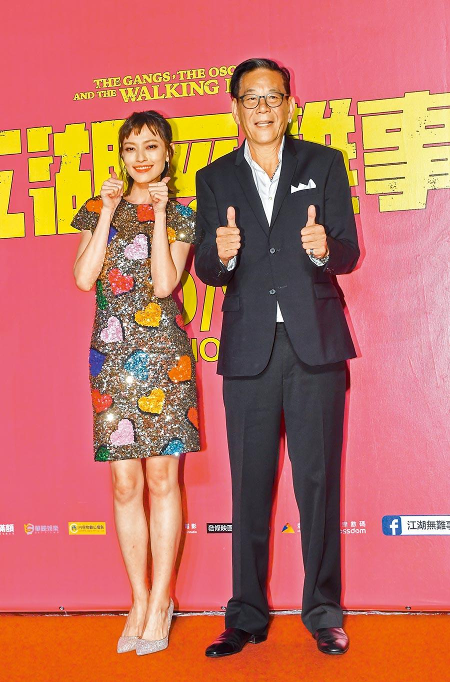 姚以緹(左)挑戰穿更多圖案上身,電影首映穿著Alice+Olivia愛心亮片洋裝配Thomas Sabo飾品。(盧褘祺攝)