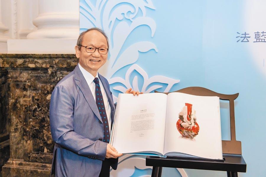 法藍瓷總裁陳立恆與《法藍瓷.經典一百》合影,傳承瓷藝。(法藍瓷提供)