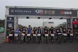 魏應充挺棒球再挺自由車 自行車賽彰濱登場