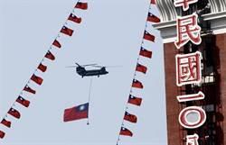 中華民國台灣是共識?網投票結果打臉蔡英文