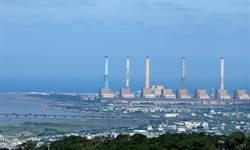 空品拉警報 中市30大固定汙染源工廠降載