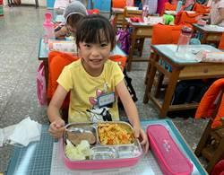 全台唯一  竹市46所國中小營養午餐3章1Q百分百達標